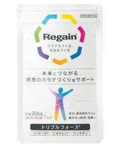 抗糖化 リゲイン