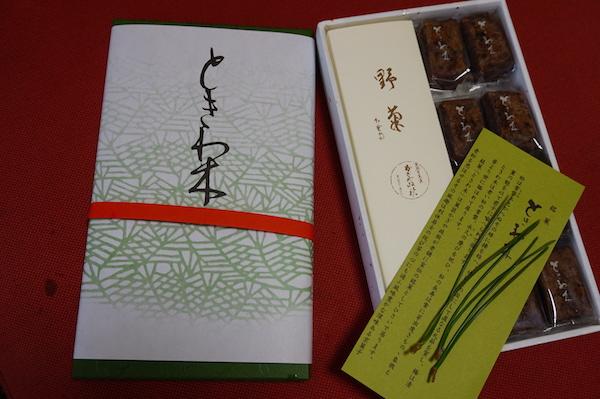 おうちで楽しむ、京の味と物⑪上品な茶人好みの和菓子 「百万遍 かぎや政秋」
