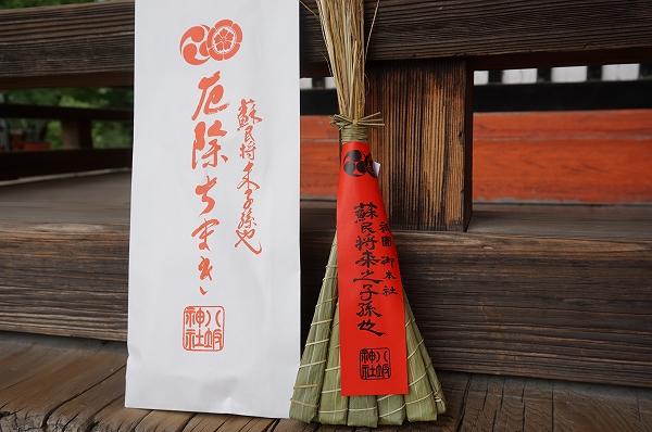 おうちで楽しむ、京の味と物⑭疫病退散を祈願する祇園祭の「厄除け粽」 「八坂神社」で郵送により授与