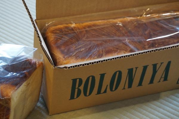 おうちで楽しむ、京の味と物⑫東山生まれのデニッシュ食パン ⑫「京都祇園ボロニヤ」