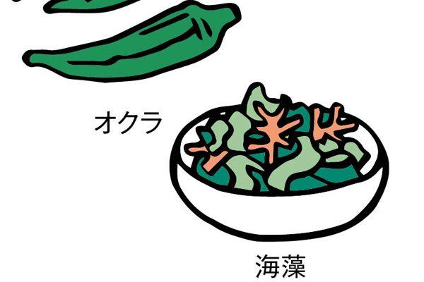 水溶性食物繊維や発酵食品はしっかり摂るべきだけど、摂りすぎにも問題がある!?/便秘を解消する生活習慣②