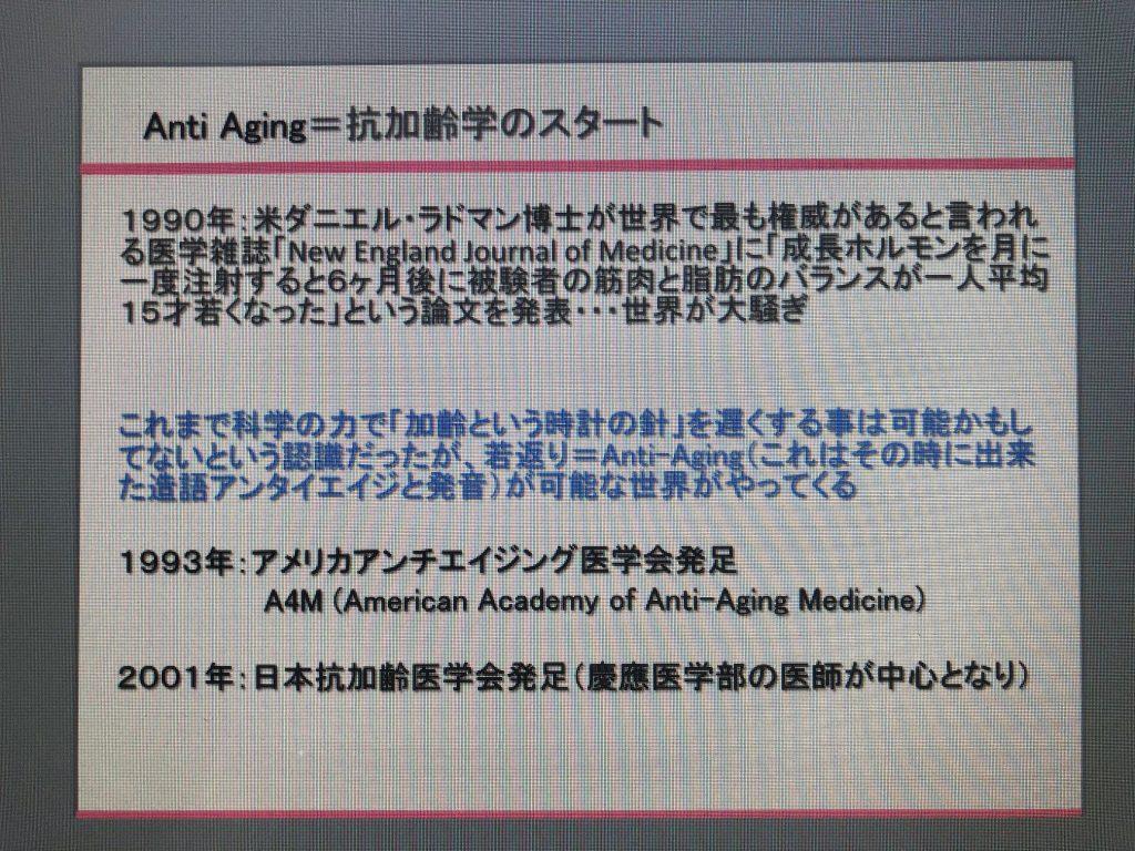 朝倉さん アクティブエイジング2