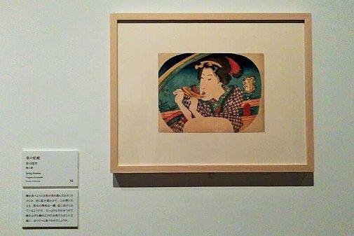 浮世絵を見ながら江戸の食文化を楽しむー「おいしい浮世絵展」