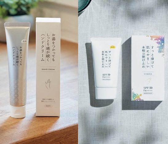 アイセイ薬局 KuSuハンドクリーム ProとKuSu日焼け止めクリーム Proのセット