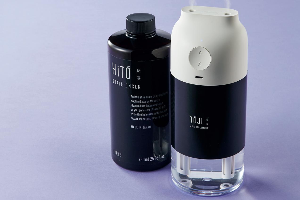 部屋でもできる温泉浴! ミネラルを肌に取り込みながらリラックス/ルフロ TOJI Air Supplement Pro