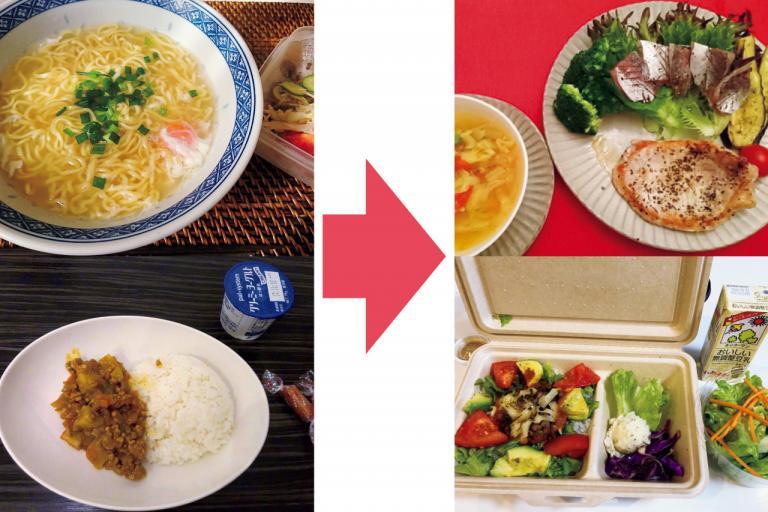 読者2名「気を付けて食べているつもり」がひどい食生活だった!? 改善ポイントは?/食事リセットで痩せる体に編⑤