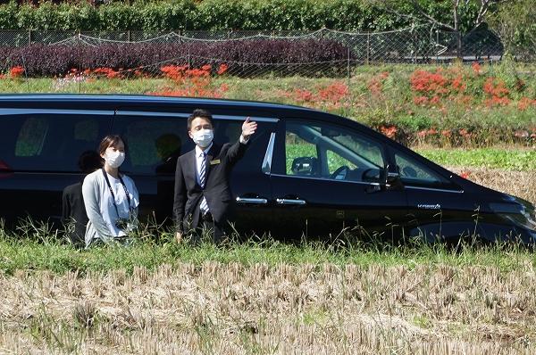 親しい人だけで過ごす安心の京都旅  ~MKタクシー 貸し切りハイヤー~