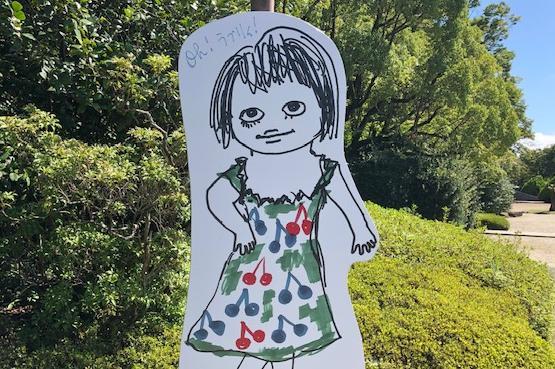 林真理子先生のルンルンパワーをまるごといただきに山梨へ!! 【前編 久々の旅に興奮】 毎日が開運な編集者の日常⑰