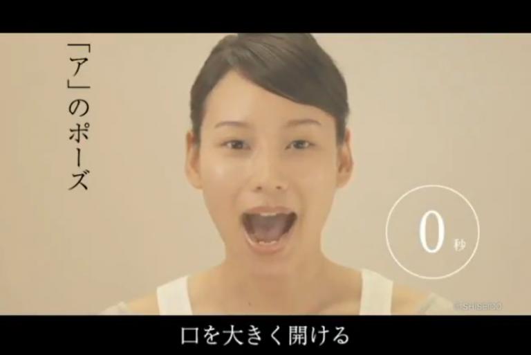 【動画あり】「たるみ」を予防・対策。老け顔を作る「隠れたるみ」の解消法