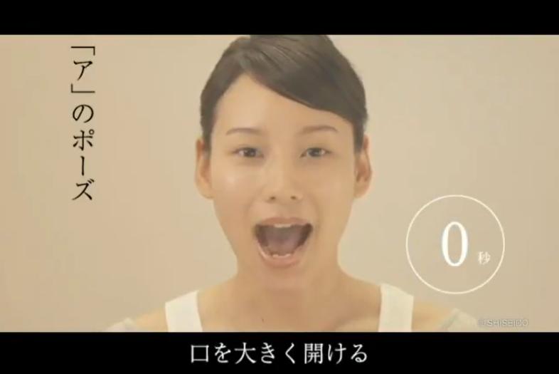 【動画あり】マスクなしだと年齢を感じちゃう?老け顔を作る「隠れたるみ」の解消法とは?