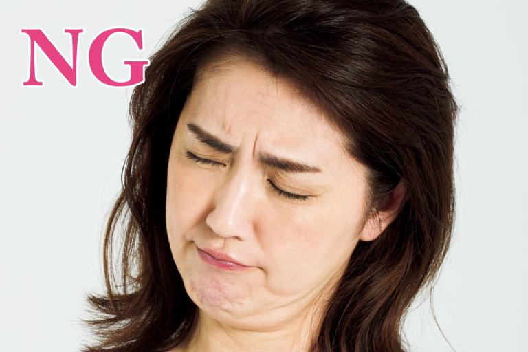 シワを生みやすい4つの表情「クセ」とは?