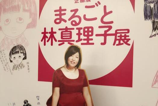 林真理子先生のルンルンパワーをまるごといただきに山梨へ!! 【後編 原点がココに!!】 毎日が開運な編集者の日常⑱