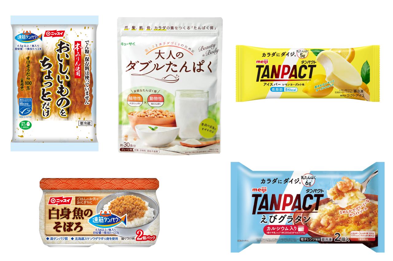 1日のタンパク質量が足りないなら、飲む・食べるプロテインで賢く補おう