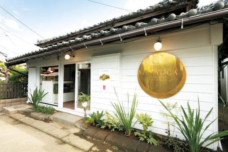 【eatYOGAstudio】葉山の古民家で体の内側に耳を傾ける一日を!/心と体を整えるリトリートのすすめ