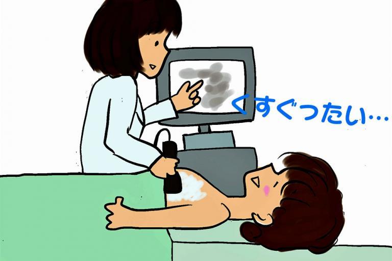 超音波検査、問題なし!あの「ちょっと気持ち悪いジェル」のわけ/50代。乳がんサバイバーになりました。