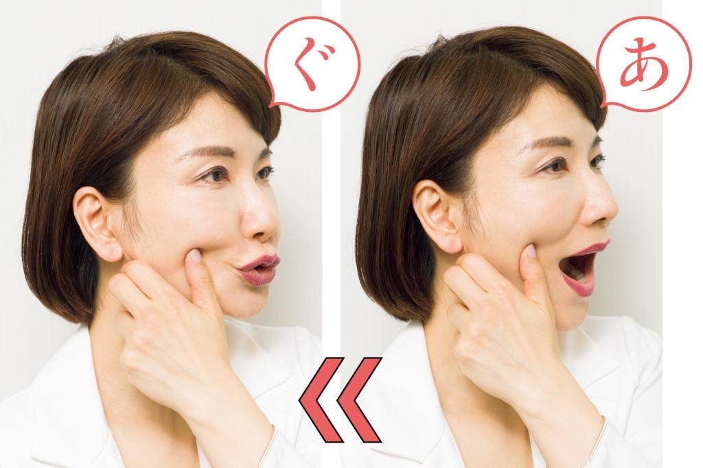 頰のたるみをセルフマッサージで改善!