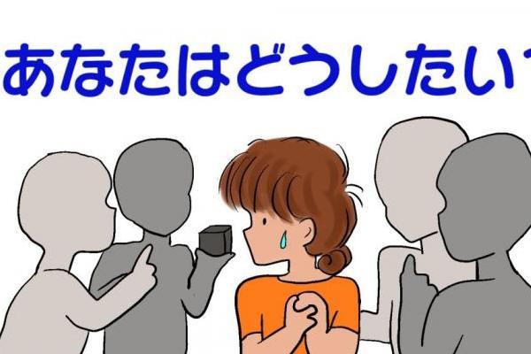 hijiriさん アイキャッチ