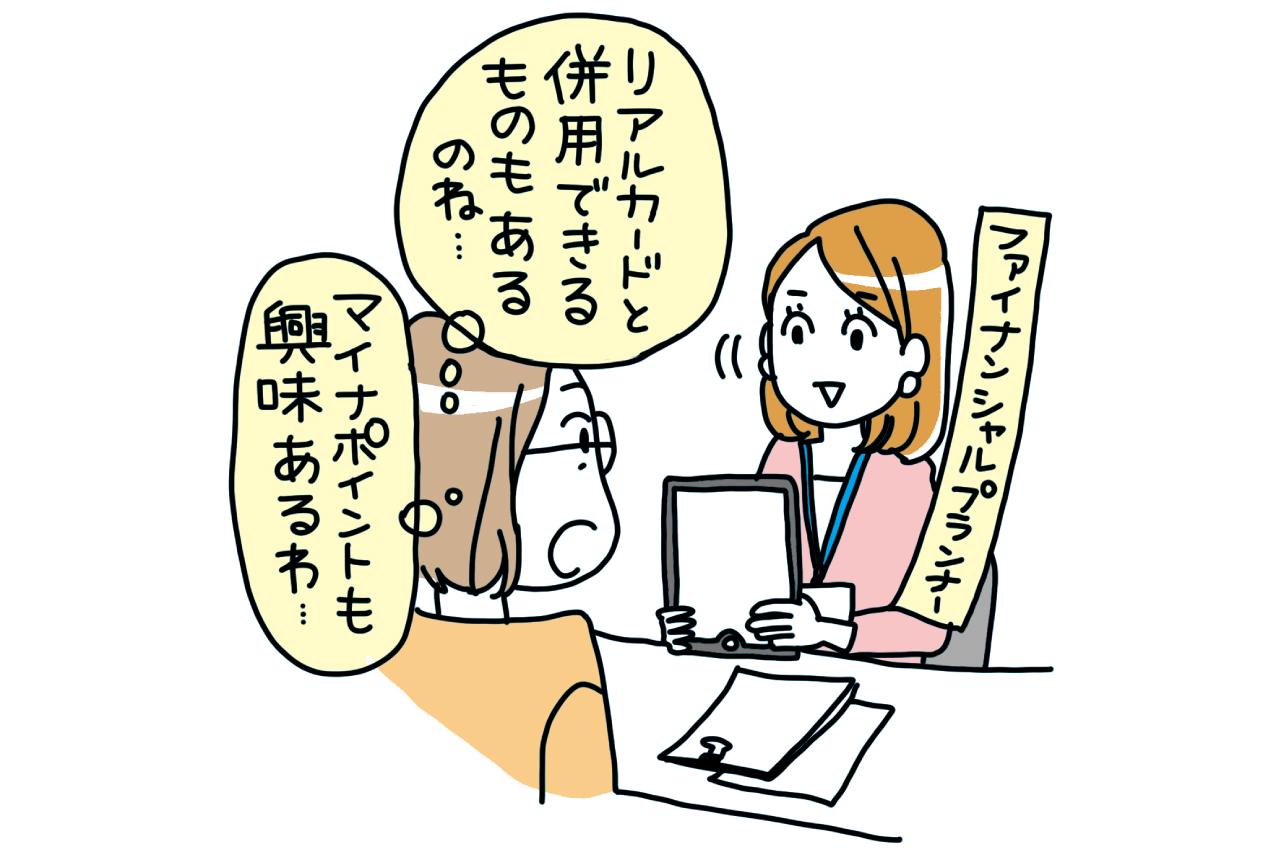 【Kyash】クレジットカード感覚で使えてポイントも倍増!