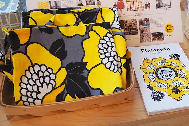 新年は、フィンランドの花柄パターンで始めよう
