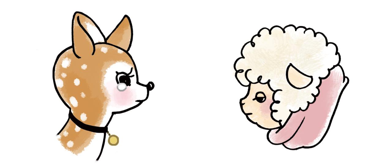 小鹿と羊のイラスト