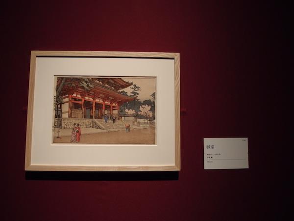 吉田さらさおでかけ「吉田博展」御室 昭和15年P1253095.JPG
