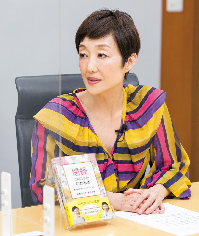 吉川千明さん対談シーン