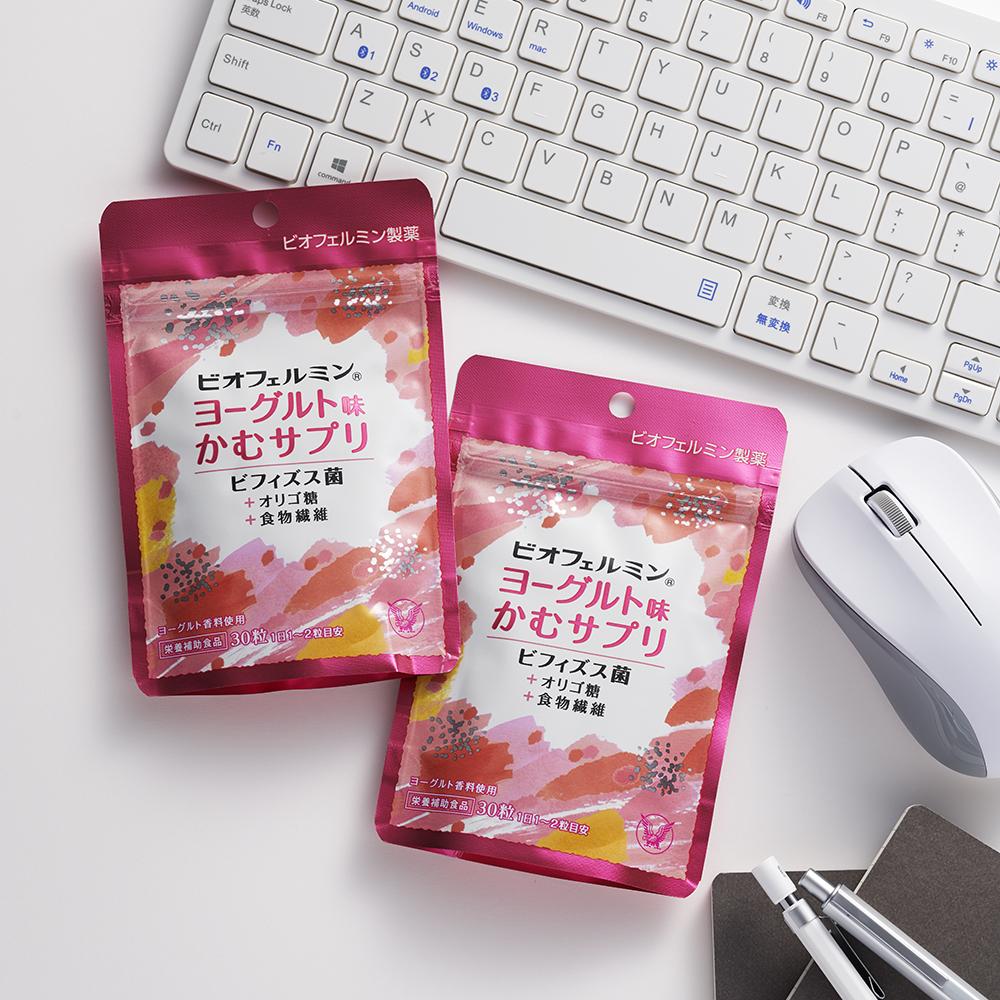 ビオフェルミン製薬 ビオフェルミン®ヨーグルト味 かむサプリ 2袋