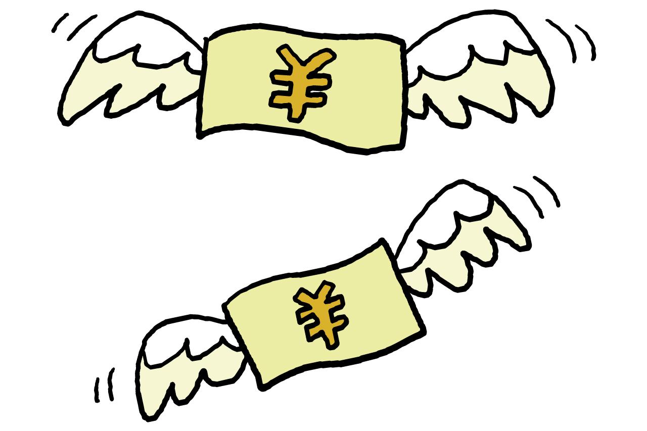 「使うお金」家賃や食費など日常の生活費を把握する/老後のお金「4つのお財布」②