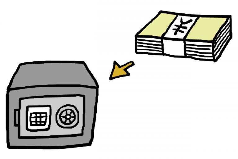 「守るお金」公的保険で足りない分のみ民間保険でカバー/老後のお金「4つのお財布」⑦