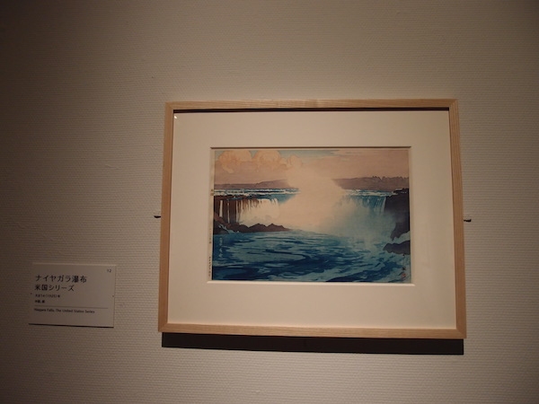 吉田さらさおでかけ「吉田博展」ナイヤガラ瀑布P1253020.JPG