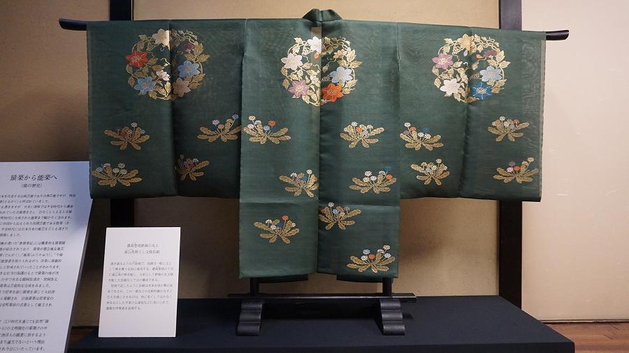 小原おでかけ京の味ともの「西陣渡文」能装束DSC04035