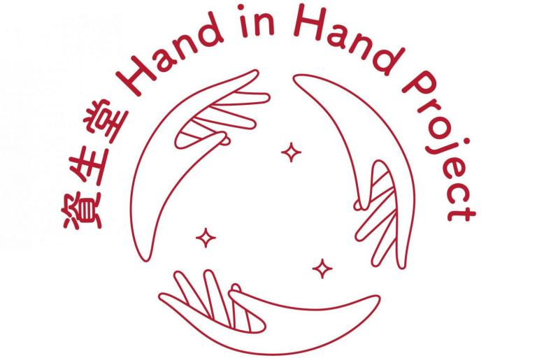 自分の手を守ることで医療現場を応援!「資生堂Hand in Hand Project」がスタート