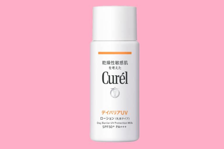 肌荒れもチリや花粉の付着も防ぐ!「キュレル」の日焼け止めがさらにパワーアップ!