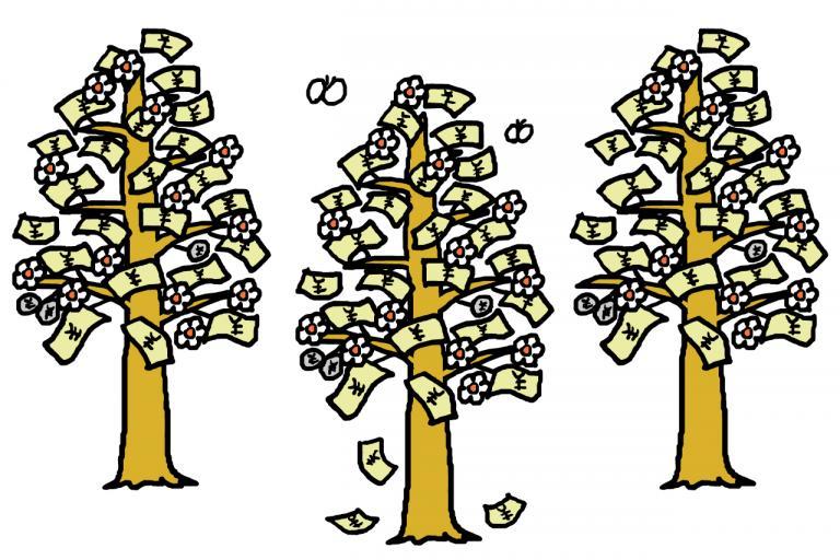 iDeCoで賢く年金を増やす「増やすお金・2」/老後に必要なお金「4つのお財布」⑤