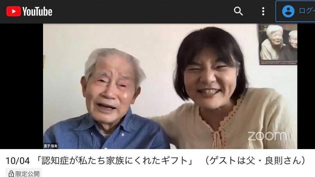映画『ぼけますから、よろしくお願いします』監督の信友直子さんと父・良則さん