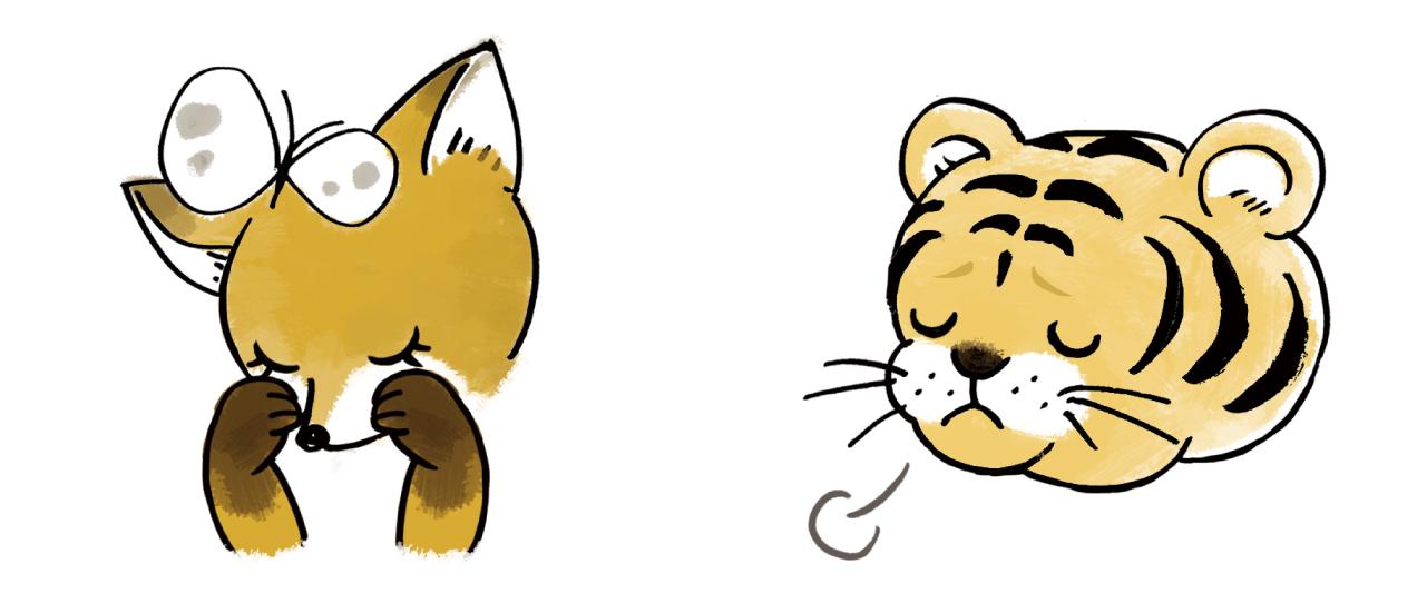 キツネと虎のイラスト