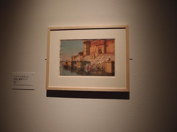 吉田さらさおでかけ「吉田博展」印度と東南アジア ベナレスのガットP1253130.JPG