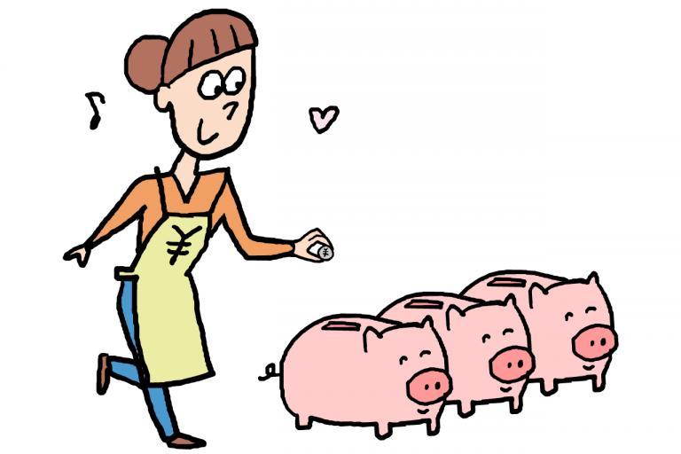 「貯めるお金」近い将来使う予定のあるお金の目標を設定する/老後のお金「4つのお財布」③