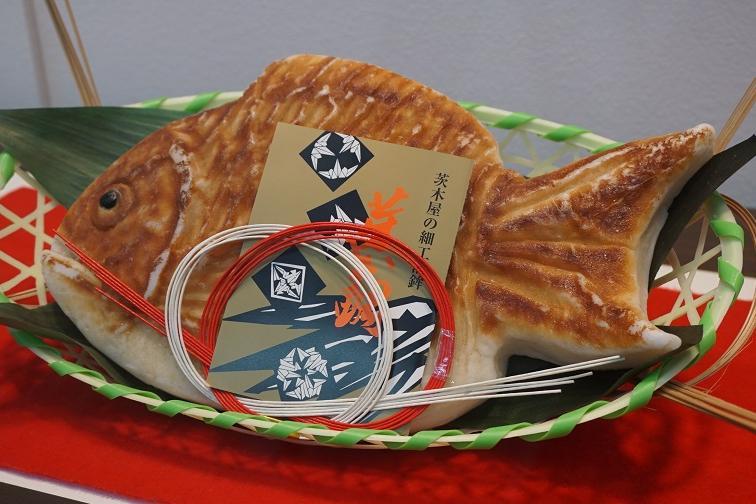 おうちで楽しむ、京の味と物㉙京都人の大好物、鱧や鯛などからできた「京かまぼこ」  「京かまぼこ 茨木屋 本店」