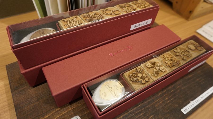 小原おでかけ 京都「唐丸」唐紙木製スタンプDSC05803