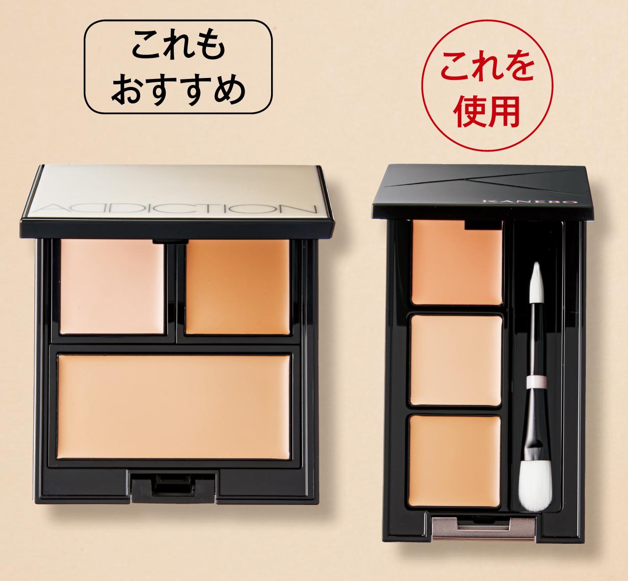 (右)カネボウ コンシーラーコンパクト¥6,600/カネボウインターナショナル Div. (左)パーフェクト コンシーラー コンパクト ¥4,950/アディクション ビューティ