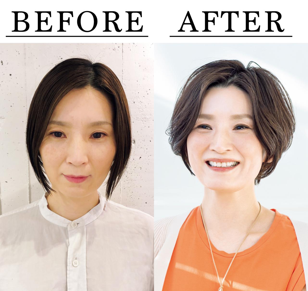 中西愛子さん Before After