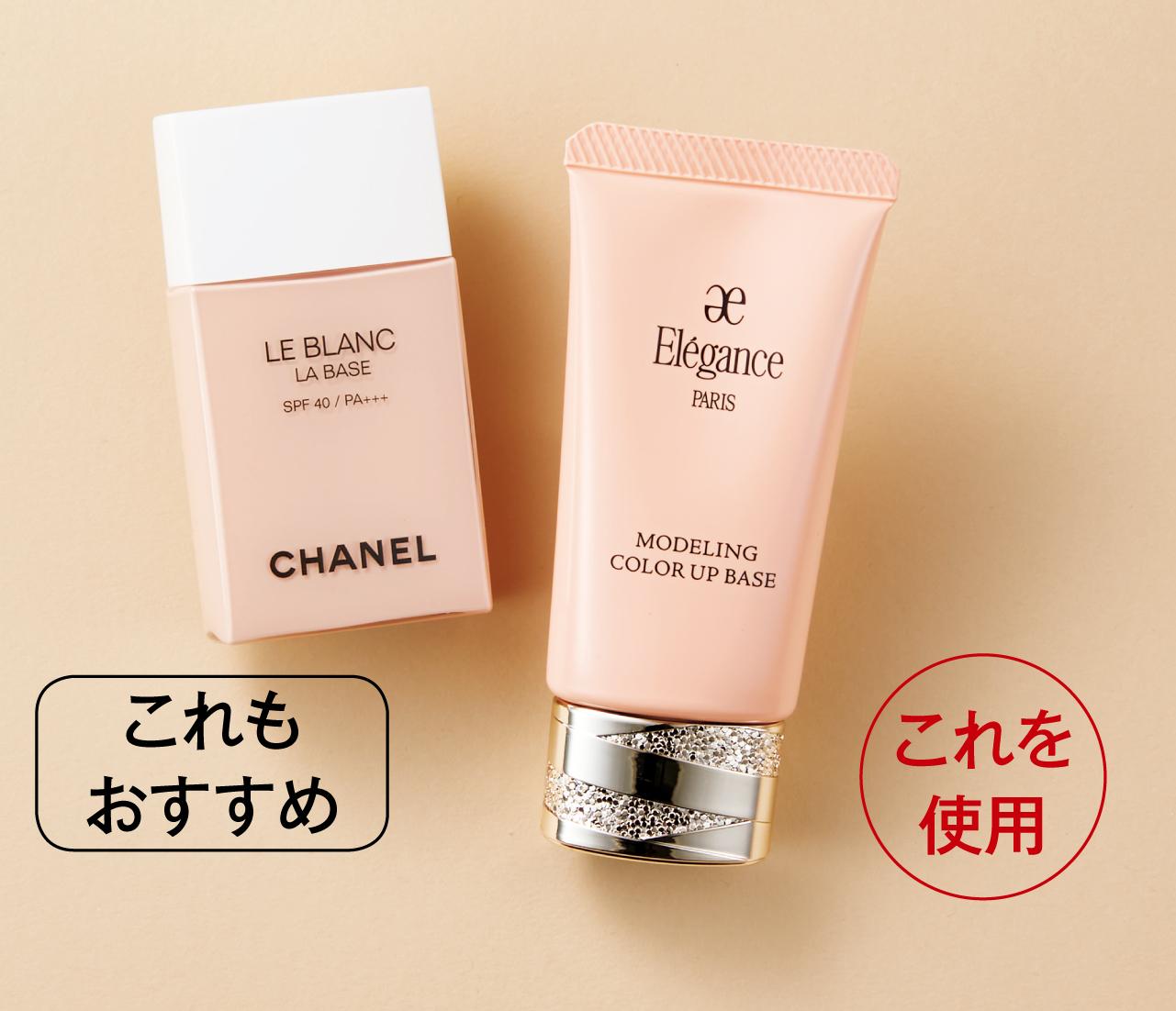 (右)エレガンス モデリング カラーアップ ベース OR200 30g ¥4,950/エレガンス コスメティックス (左)ル ブラン ラ バーズ ペッシュ 30㎖ ¥6,600/シャネル