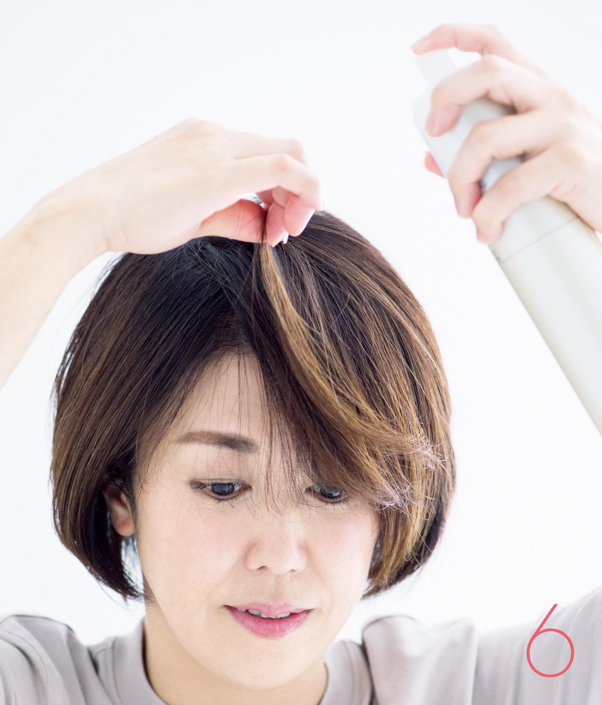 6 つまみ上げた髪の根元にワックススプレーを振る