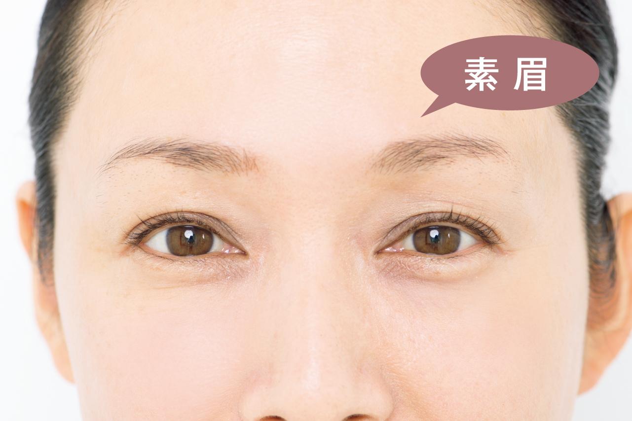 モデル/竹中友紀子さん 薄くて、まばらな大人の素眉
