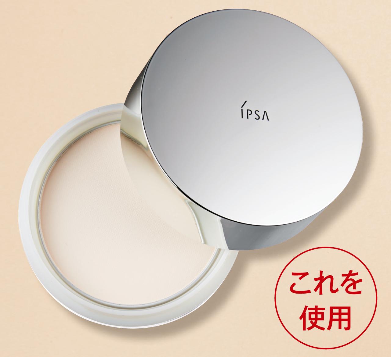 スキンケアパウダー〈医薬部外品〉25g ¥5,500/イプサ
