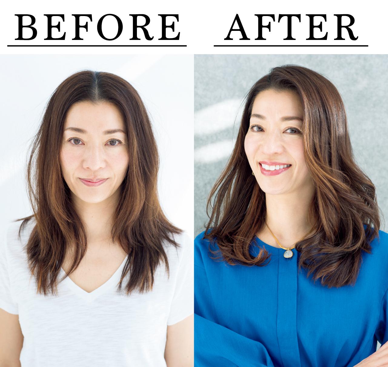 田口陽子さん Before After