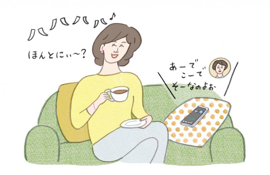 地曳いく子の悩み相談 第19回イラスト