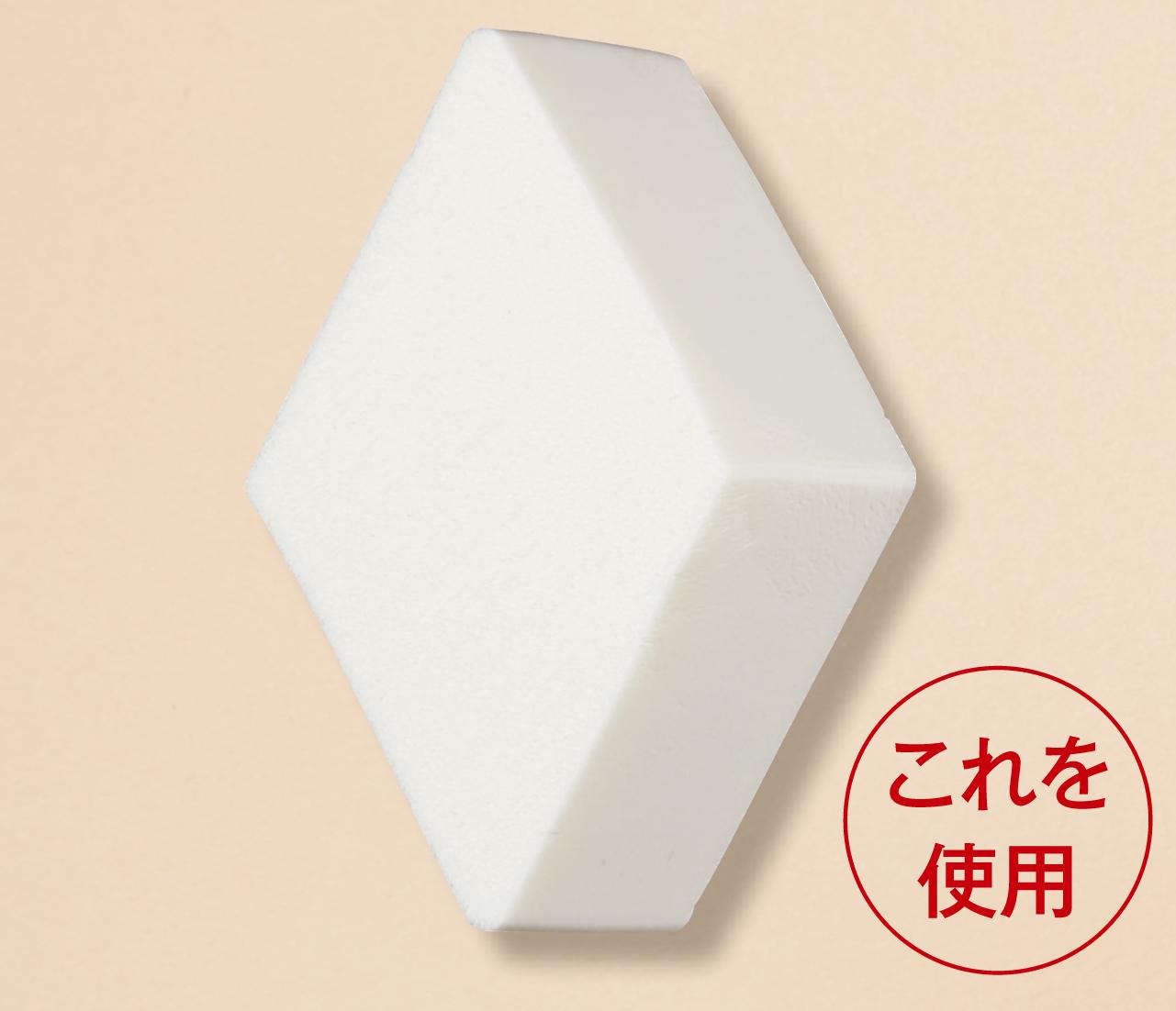 スーパー プロフェッショナル メークアップ スポンジ 4個入り ¥1,320/エスティ ローダー