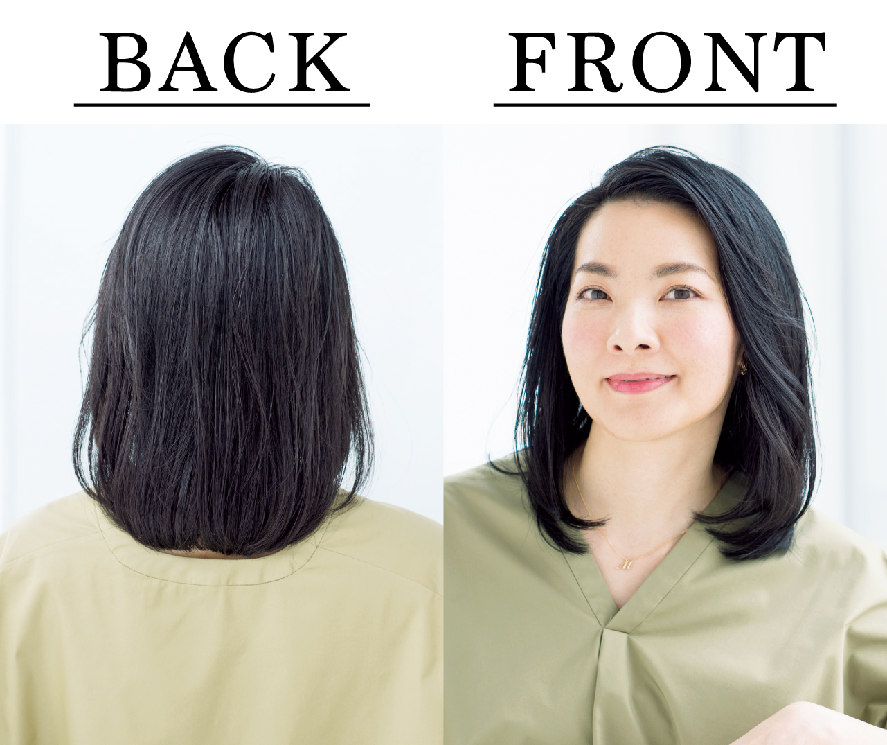 吉良美帆さん Front Back